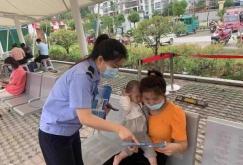 毛集实验区公安分局妇委会开展反电诈入户宣传