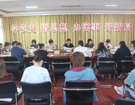 淮南市妇联七一党课:让党史之光照亮妇女事业前行之路