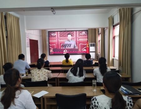 牢记使命 不懈奋斗 淮南市妇联组织观看庆祝中国共产党成立100周年大会直播