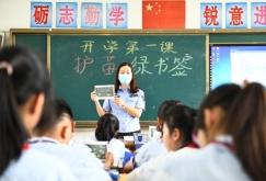 谢家集区妇联:开学第一课 法治护成长