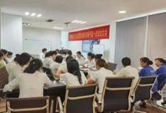 淮南润众汽车销售服务有限公司成立妇委会