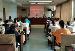 """潘集区妇联举办""""99公益日""""募捐活动培训会"""