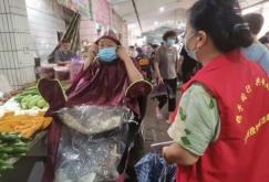 八公山区土坝孜街道妇联巾帼志愿者化身疫情防控宣传员