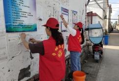 八公山区八公山镇妇联开展环境卫生整治志愿服务活动